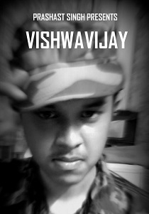 Vishwavijay Movie Poster