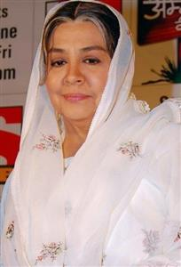 Farida Jalal profile picture