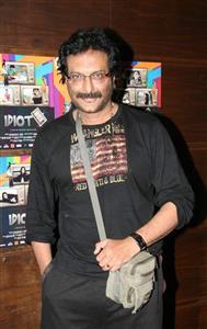 Milind Gunaji profile picture