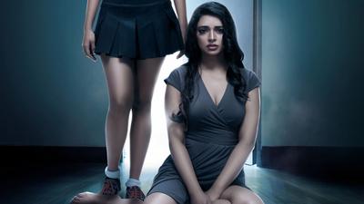 Raqt - Ek Rishta Movie Poster