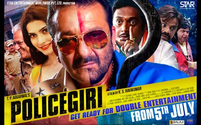 Policegiri Movie Poster