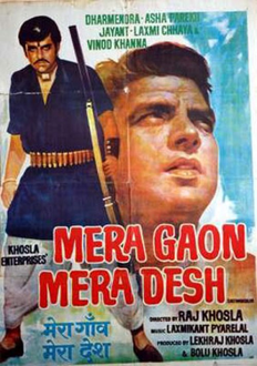 mera gaon mera desh Movie Poster