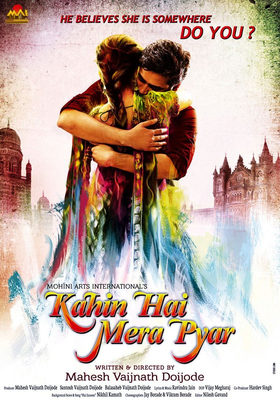 Kahin Hai Mera Pyaar Movie Poster