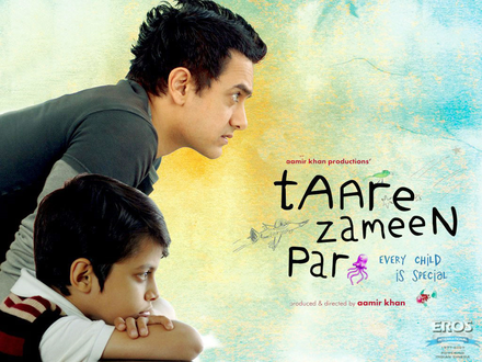 Taare Zameen Par Movie Poster