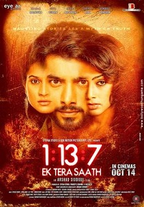 1 13 7 Ek Tera Saath Movie Poster