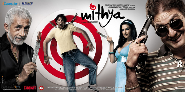 Mithya Movie Poster