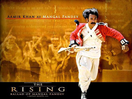 Mangal Pandey - The Rising Movie Poster