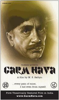 Garam Hawa Movie Poster