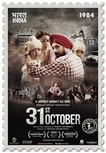 31st October Movie Poster