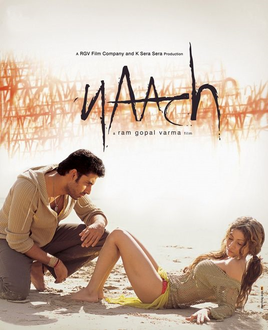 Naach Movie Poster