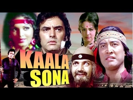 Kaala Sona Movie Poster