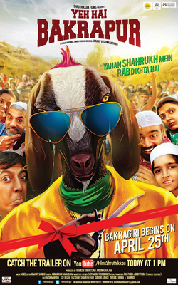 Yeh Hai Bakrapur Movie Poster
