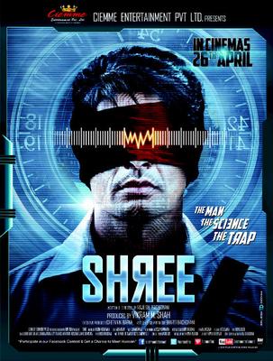 Shree Movie Poster