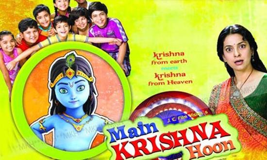 Main Krishna Hoon Movie Poster