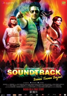 Soundtrack Movie Poster