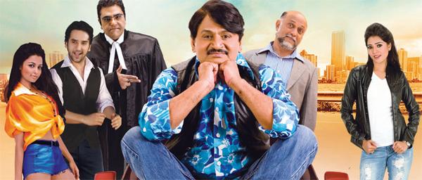 Meinu Ek Ladki Chaahiye Movie Poster