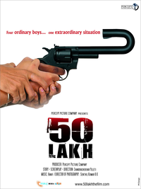 50 Lakh Movie Poster