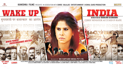 Wake Up India Movie Poster