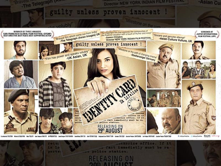 Identity Card Movie Poster