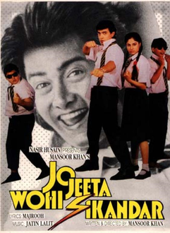 Jo Jeeta Wohi Sikandar Movie Poster
