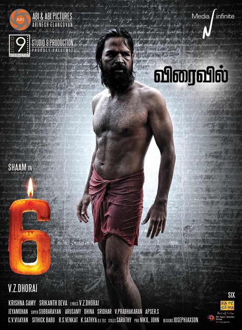 6 Melugu Vathigal Movie Poster