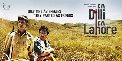 Kya Dilli Kya Lahore Movie Poster