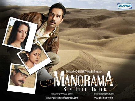Manorama Six Feet Under Movie Poster