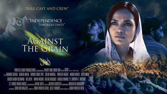 Josh - Against the Grain Movie Poster