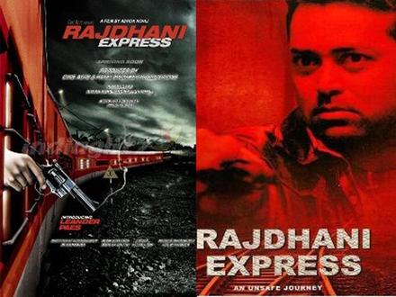 Rajdhani Express Movie Poster