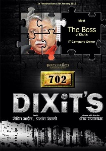702 Dixits Movie Poster