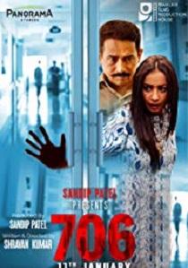 706 (2019) Movie Poster