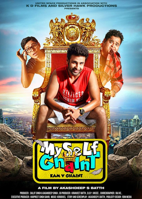 My self Ghaint Movie Poster