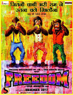 Freedom Movie Poster