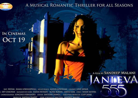 Janleva 555 Movie Poster