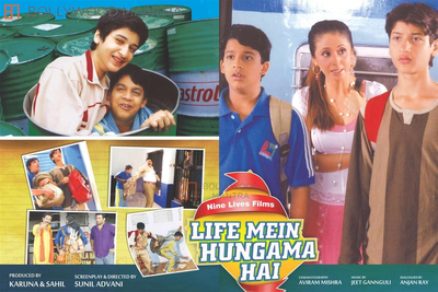 Life Mein Hungama Hai Movie Poster