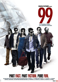 99 Movie Poster