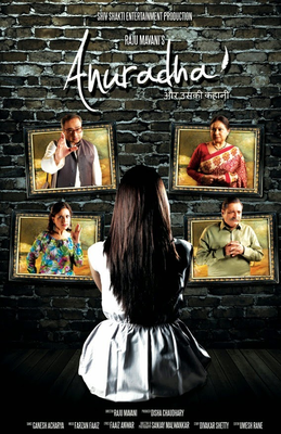 Anuradha Movie Poster