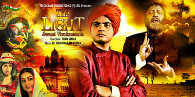 The Light: Swami Vivekananda Movie Poster