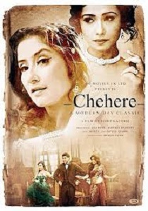 Chehere: A Modern Day Classic Movie Poster
