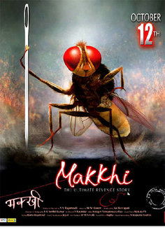 Makkhi Movie Poster