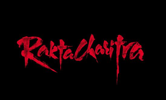 Rakta Charitra Movie Poster