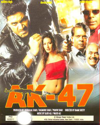 AK 47 Movie Poster