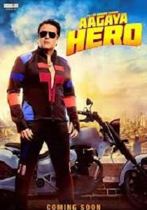 Aa Gaya Hero Movie Poster