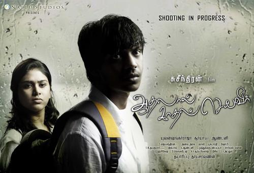 Aadhalaal Kadhal Seiveer Movie Poster