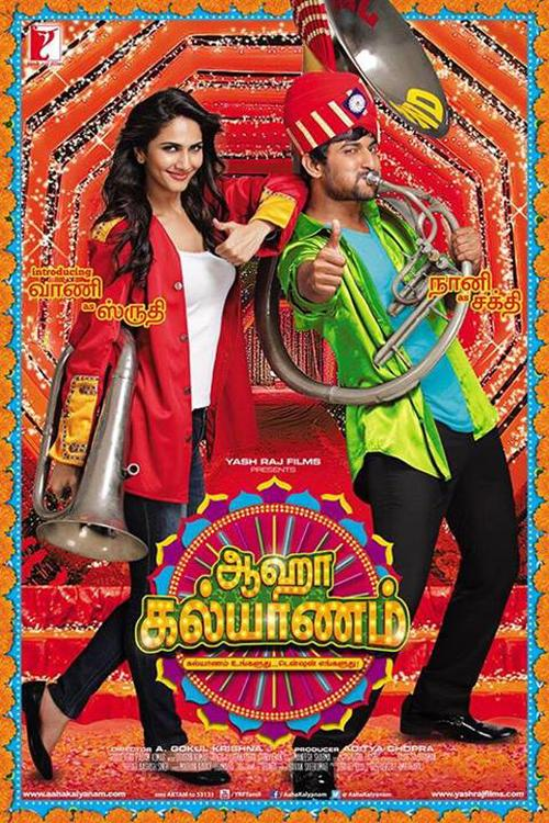 Aaha Kalyanam Movie Poster