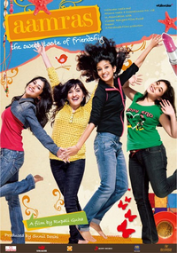 Aamras Movie Poster