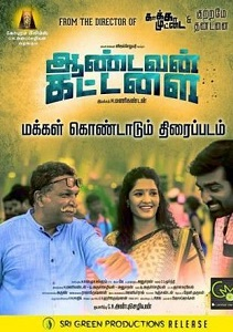 Aandavan Kattalai Movie Poster