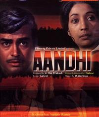 Aandhi Movie Poster