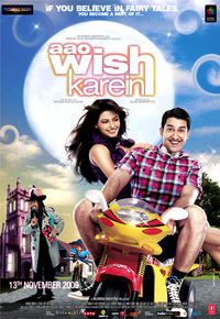 Aao Wish Karein Movie Poster