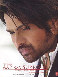 Aap Ka Suroor Movie Poster